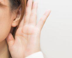 びわ灸で難聴が改善